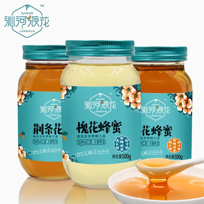 纯蜂蜜原生态洋槐蜜槐花蜜深山野生蜂蜜纯天然农家自产土蜂蜜500g