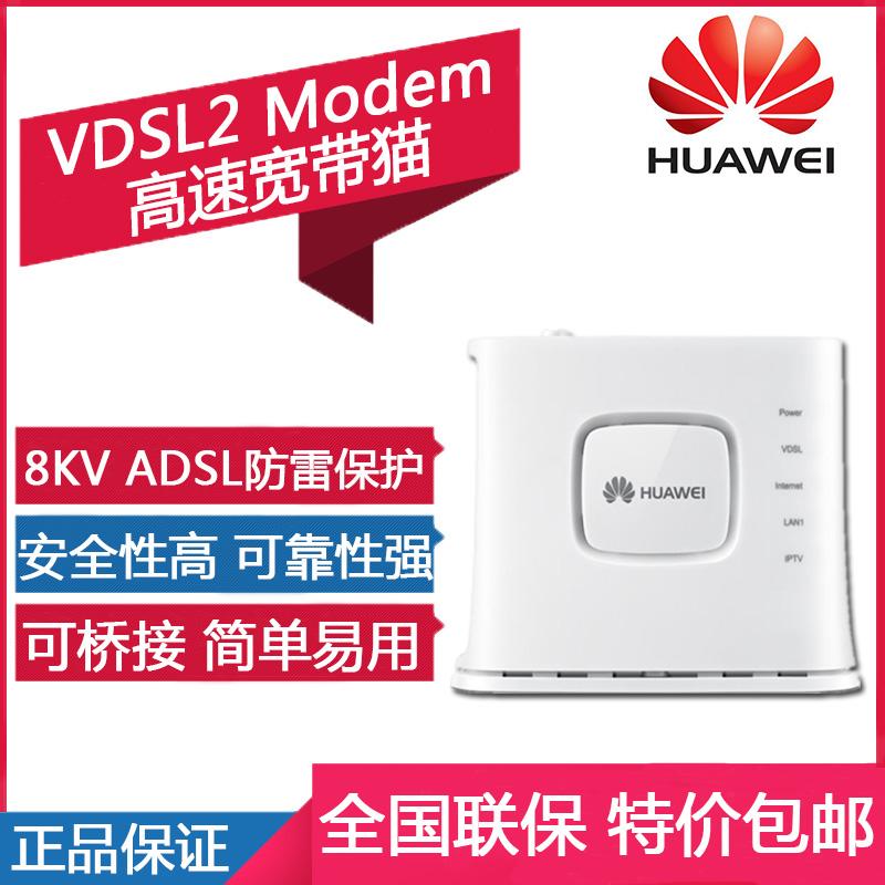 Huawei MT980 VDSL2 Modem high-speed broadband cat