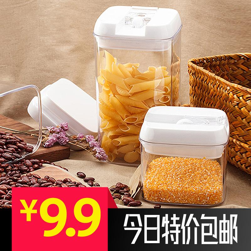 喜碧储藏罐密封罐玻璃瓶奶粉罐干果罐子帖杂粮储物罐食品储存罐