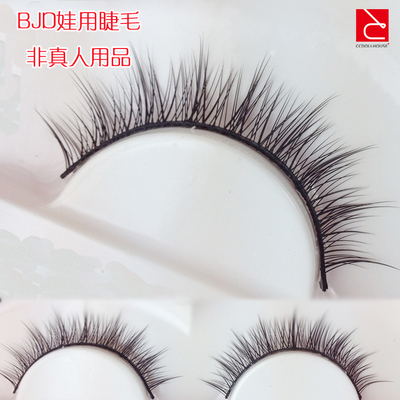 taobao agent Eyelashes for BJD/SD dolls, general purpose 4D eyelashes for boys and girls