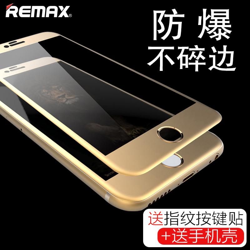 图拉斯 苹果6Plus钢化膜iPhone6s全屏全覆盖3D曲面i6P手机防爆5.5