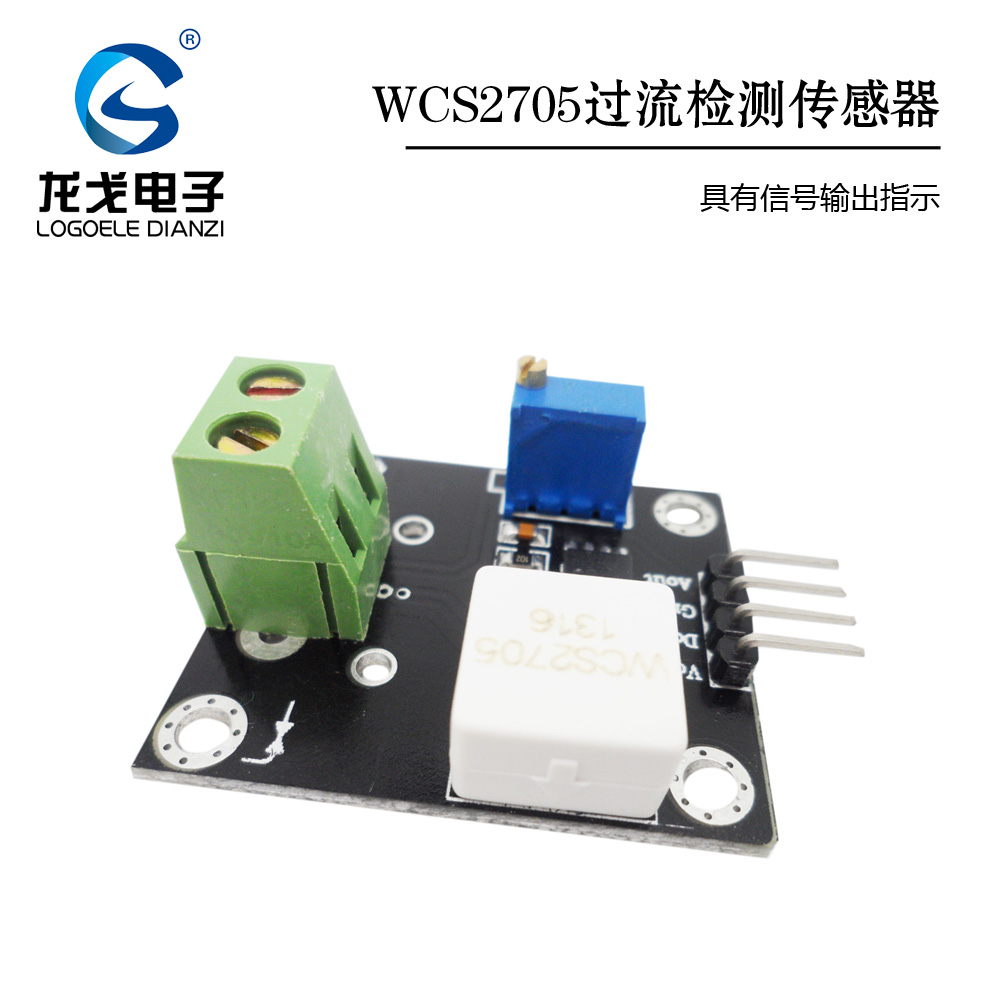 N WCS1500 Current Detection Sensor Detects Overcurrent Protection Circuit USA