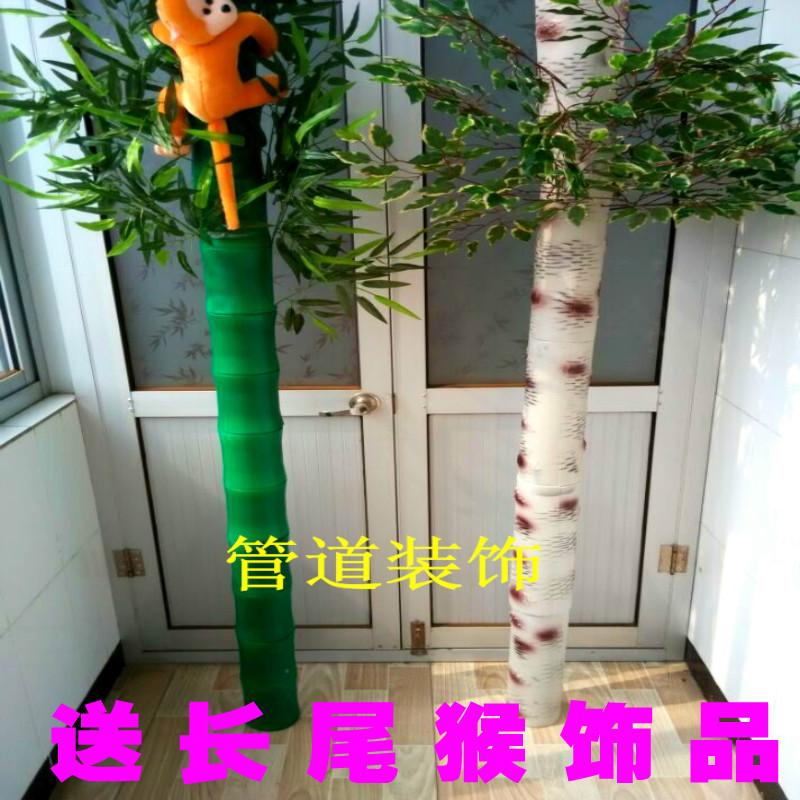 仿真竹节竹子树皮竹筒包水管下水管暖气管道装饰品假竹叶竹枝草坪