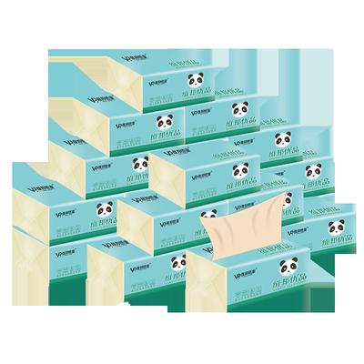 【维邦】本色抽纸20包整箱装