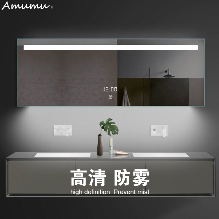 Modern Minimalist Led Wall Mounted Bathroom Mirror Anti Fog And Smart HD Frameless Clock Can Be Customized