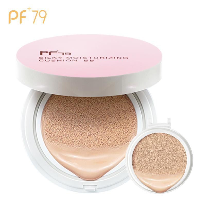 PF79韩国气垫BB霜 轻薄持久保湿控油不脱妆 遮瑕粉底液CC霜裸妆