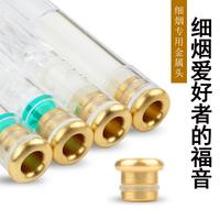 Точная копировальная головка для крепления сигарет 0,5 см женский Медная головка дымового фильтра для Точный конвертер дыма