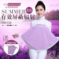 Радиационной защиты одежда беременная женщина подлинные радиационной защиты одежда весна беременная женщина радиационной защиты фартук ношение четыре сезона серебро волокна