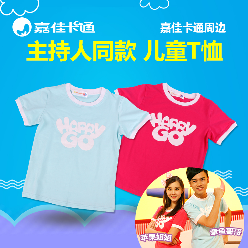 usd 32 15 jia jia new cartoon tv music graffiti paradise hppygo t