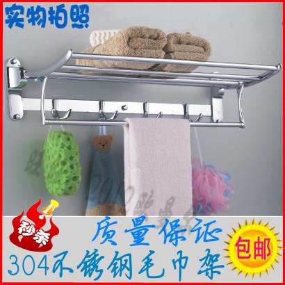Вешалка для полотенец Натуральная вешалка для полотенец/вешалка для полотенец/рама из нержавеющей стали/304 из нержавеющей стальной раме