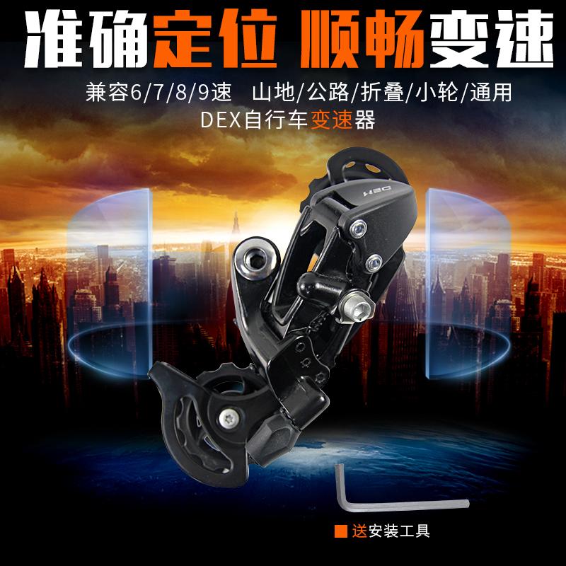 Горный велосипед назад 3 после диск переключение передач диск цепь 21 скорость шоссе велосипед 7s после тянуть комплект 8 9 24 27 монтаж