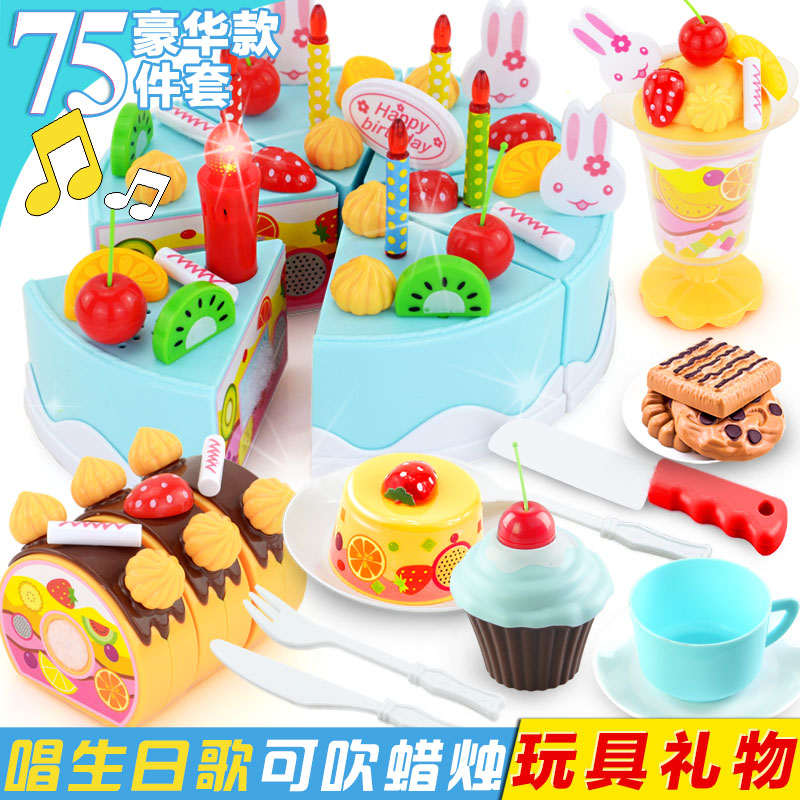 Usd 1636 Play House Children Diy Cut Cherie Fruit Music Birthday