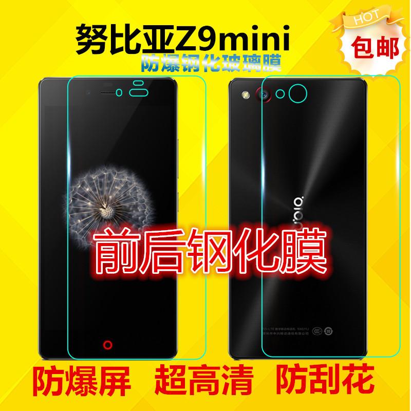 闪魔 努比亚Z9 Max钢化玻璃膜 中兴大牛4防爆防指纹手机保护贴膜