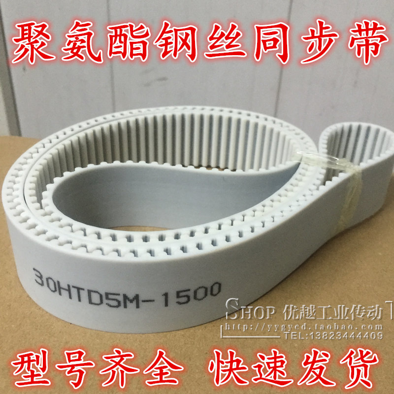 橡胶聚氨酯同步带 开口带 双面齿MXL XL L H 3M 5M 8M 14M 传送带