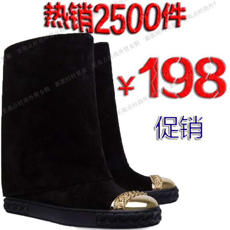 佰诗奴2014冬季正品女鞋新款高跟休闲系带真皮女靴子短靴7545303