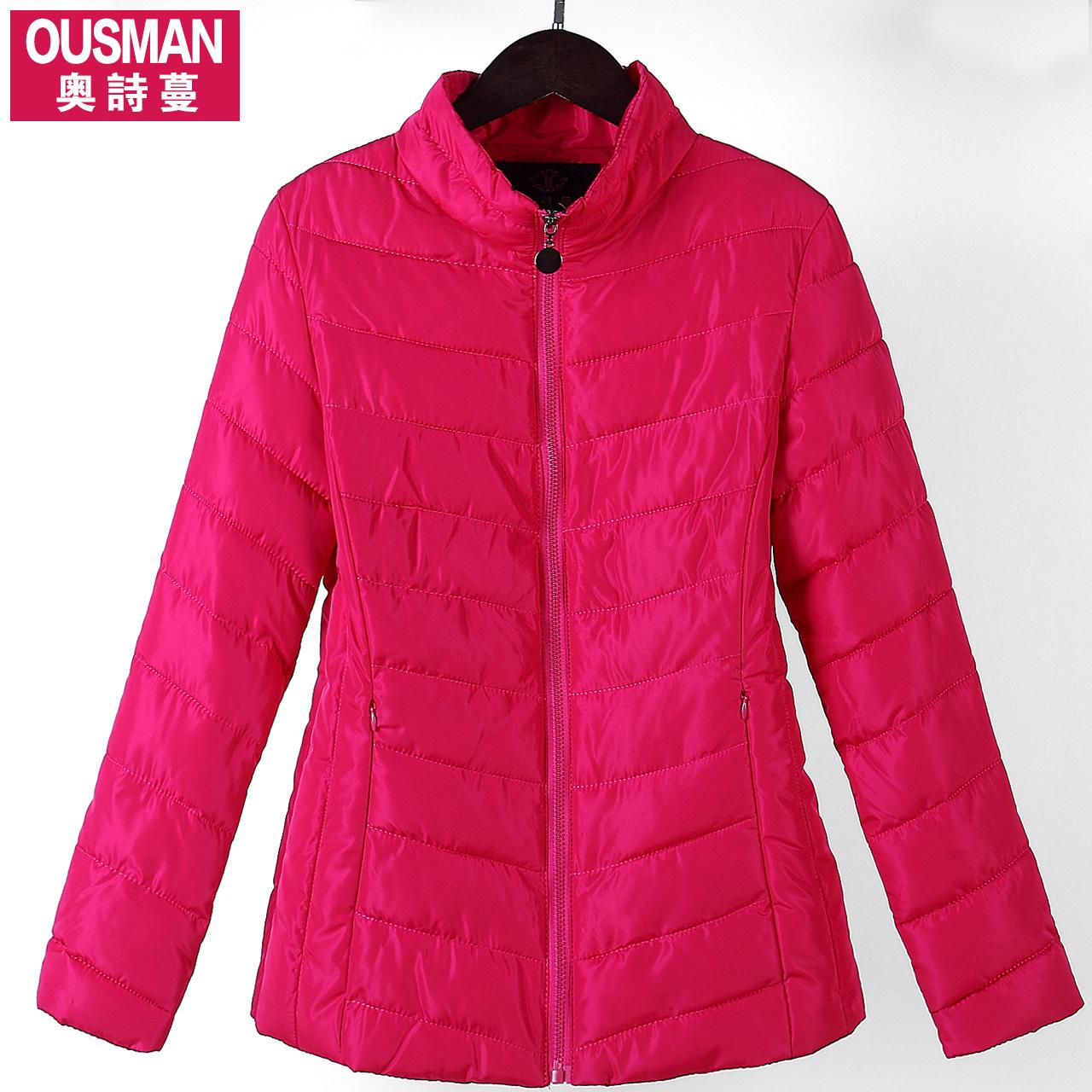 Женская утепленная куртка O u s m a n 2015osmw1533