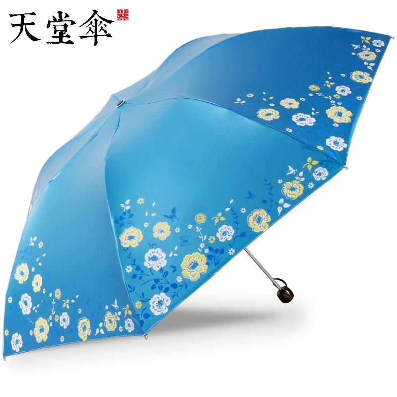 天堂伞黑胶防晒遮阳伞晴雨防紫外线女创意折叠轻巧三折铅笔太阳伞