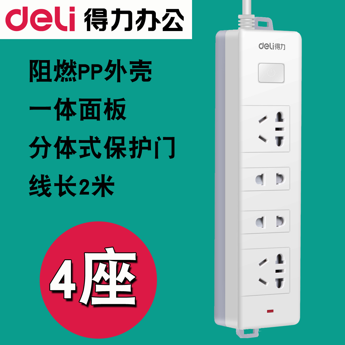 Rj45 Receptacle Wiring Diagram Not Lossing Plug Uk An Outlet Panel Onan P218g Socket Connector