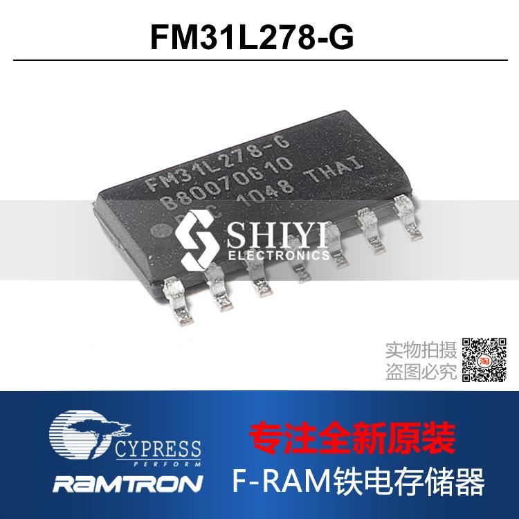 FM32L278-G 256KB ferroelectric memory I2C interface processor companion new  original authentic