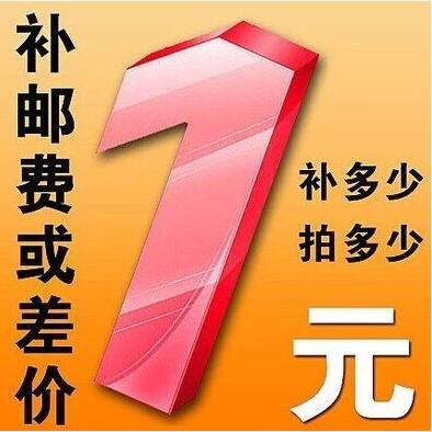 Изображение сплиттер 4-сторонний вид частота Перерабатывающий дистрибьютор высокая Автомобильный рекордер Qing камера Продвижение производителя