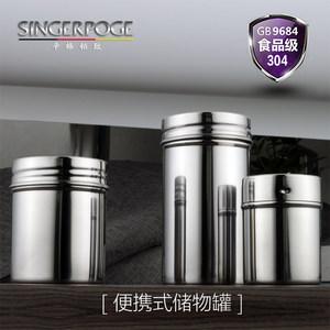304不锈钢密封罐便携储物罐奶粉罐收纳罐茶叶罐调味罐密封罐存储