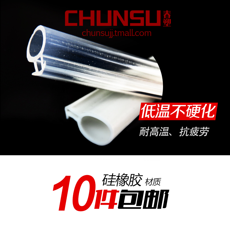 Silicone Rubber Plastic Steel Doors And Windows Sealed Inner And Outer  Casement Window Thong Strip Windproof Thermal Insulation Anti Freeze O