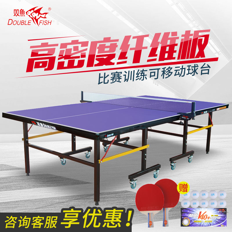 Genuine Double Fish Ping Pong Table 201a 501a 318a 317 Folding Mobile Home Indoor And Outdoor Tennis