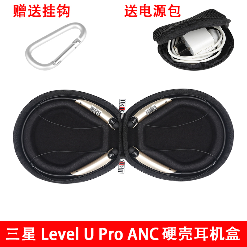the best attitude a9b7a 1d97e cheap Purchase china agnet Samsung Level U Pro Sony WI-H700 ...