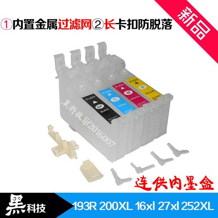 兼容爱普生XP100 WF2530 2531 2631 XP422 WF7610 7620连供内墨盒
