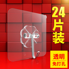 Hook, strong adhesive, stainless steel, load-bearing, non stick hook, suction cup, no trace, nail wall, door to door, kitchen wall, clothes hook