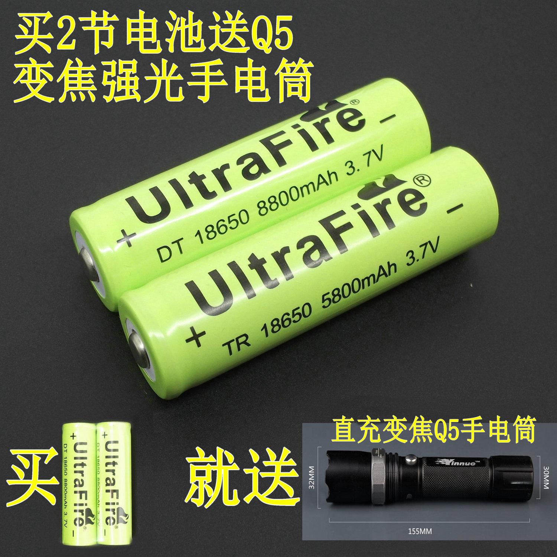 Аккумулятор для фонарика UItraFire 18650 8800mah 3.7V