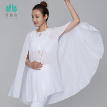 Yiqilian's new white Yoga suit shawl in spring and summer, women's performance group dress and dance
