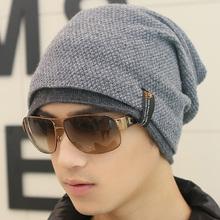 韩版加厚双层保暖护耳毛线 帽子
