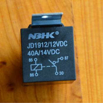Motorcycle Auto Parts relay 12V40A Relay plug relay 12V4 feet legs