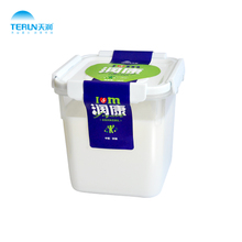 Flagship store terun Tianrun Xinjiang milk low temperature runkang square barrel yoghurt 1kg 2kg big barrel package