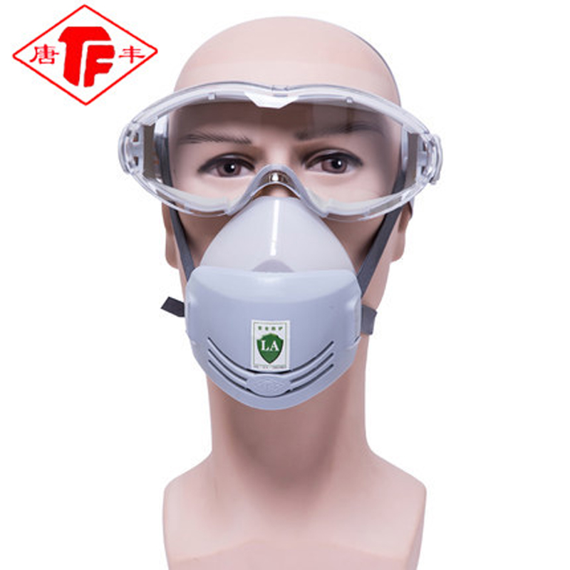 USD 4040] Silicone Dust Mask Polish Decoration Half Mask Industrial Stunning Half Masks To Decorate