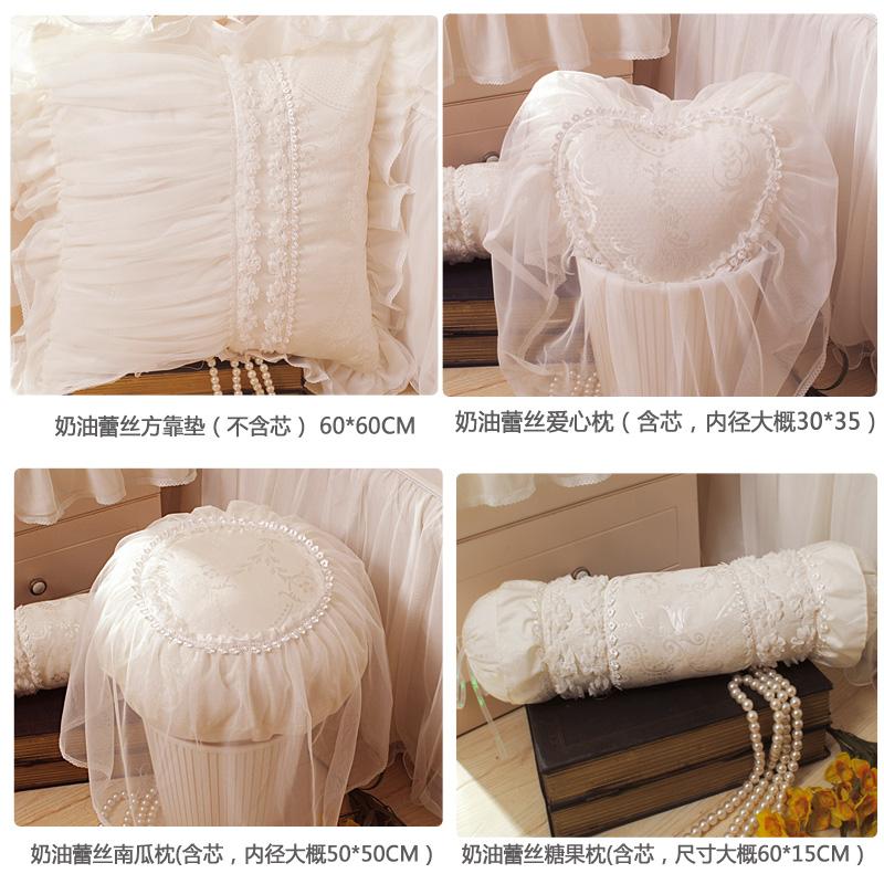 好梦连连奶油蕾丝公主床品配件 公主房 爱心枕 靠垫套 南瓜枕