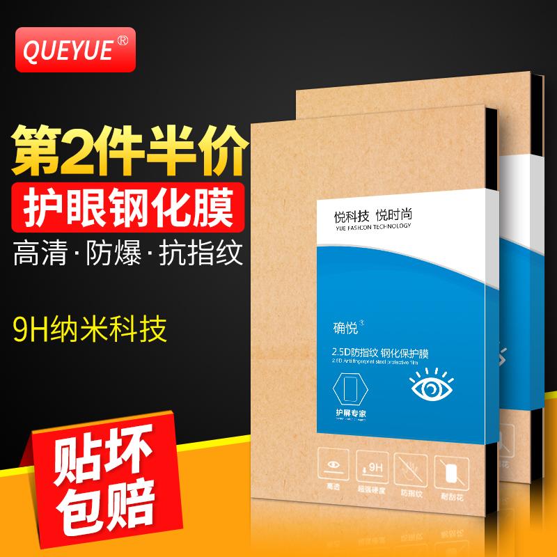 努比亚z9max钢化膜 中兴大牛4钢化玻璃膜前后防爆膜Z9MAX手机贴膜