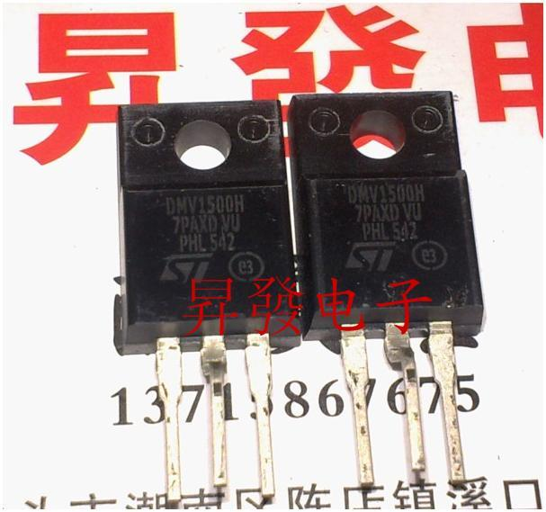 Usd 4 21 The New Schottkey Half Bridge Damping Tube Dmv1500h Dmv1500sd Wholesale From China Online Shopping Buy Asian Products Online From The Best Shoping Agent Chinahao Com