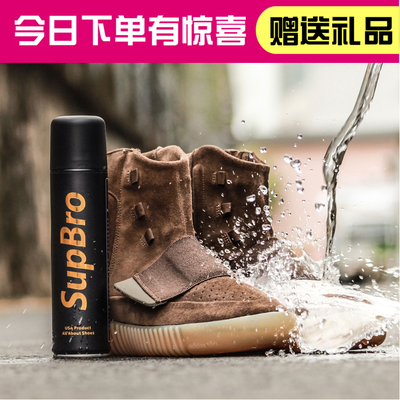 Supbro shoes waterproof spray nano dust anti-fouling rain protection sports shoes ball shoes maintenance shoe polish