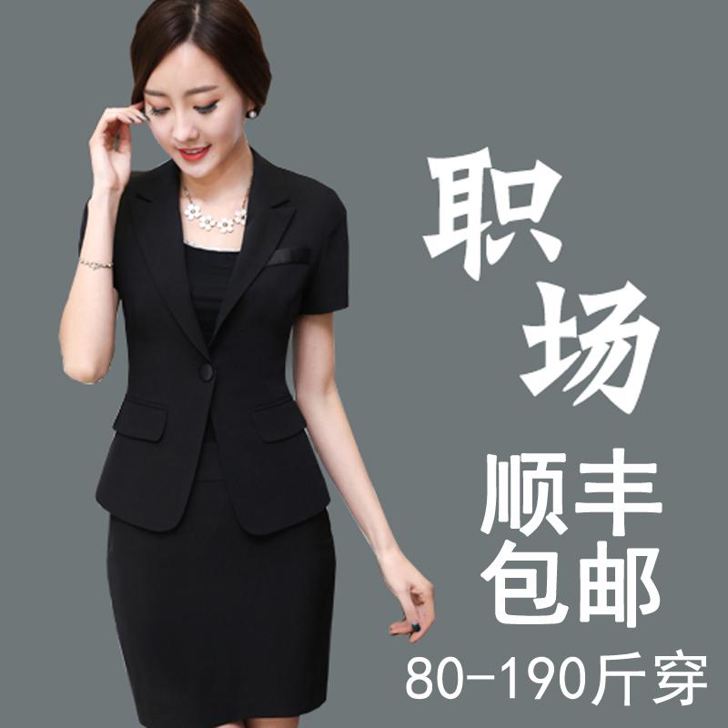 夏季职业装男女同款短袖衬衫套装销售商务正装公务员面试装工作服