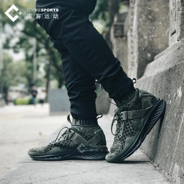 puma ignite evolnit