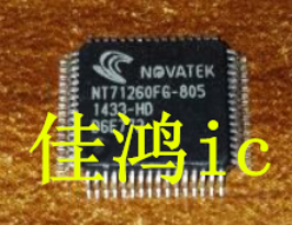 NOVATEK NT71260FG-805 QFP64 LCD screen chip IC can