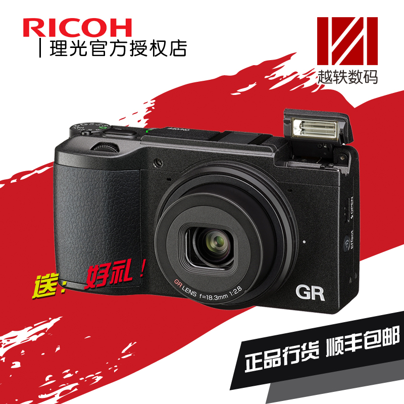 Ricoh/Ricoh GR II GRII Ricoh GR2 with WIFI Camera Bank with invoice