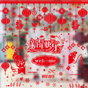 2017新年墙贴纸装饰品鸡年橱窗玻璃窗贴纸过年灯笼门贴画窗户春节