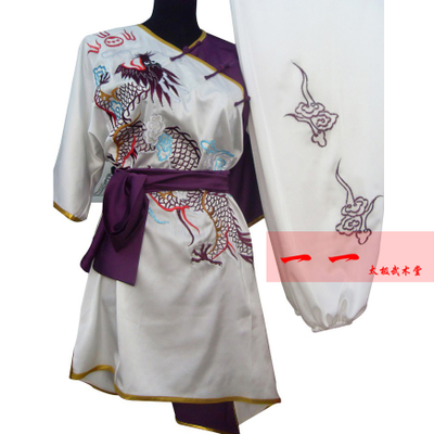 Martial Arts Clothes  Kungfu clothes High-grade short-sleeved Wushu costume embroidered dragon children long boxing competition clothes men and women Wushu Performance clothes color clothes