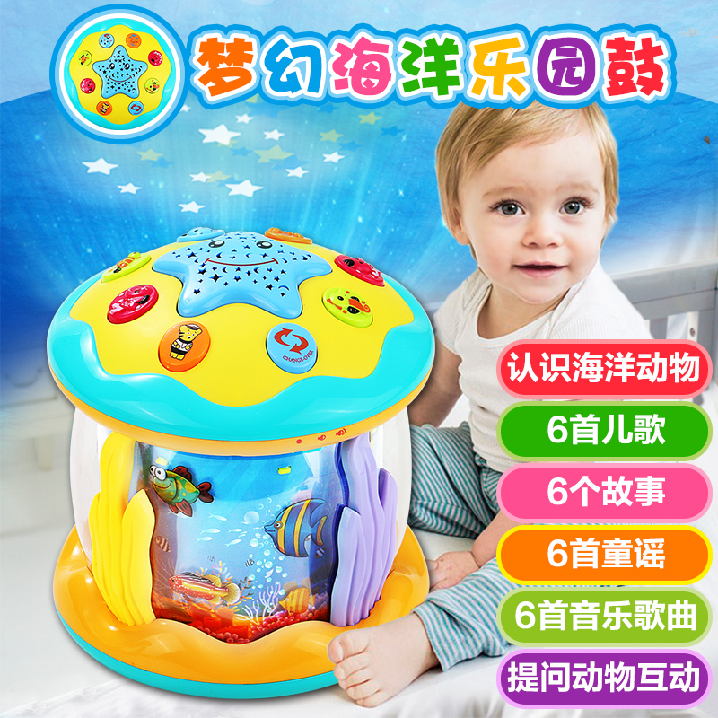 Hand Pat Baby Child Music Pat Drum Toy Female Baby Boy 0 1 Years Old 2 3 4 5 6 7 8 Months