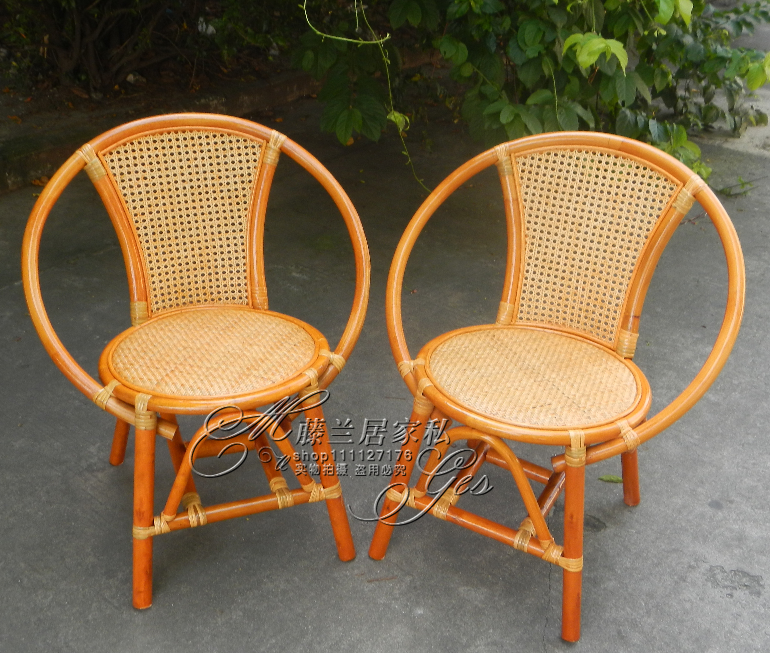 Chair Chair To Sweeney Rattan Chair Armrest Chair Small Balcony Chair  Backrest Chair When The Chair For Children