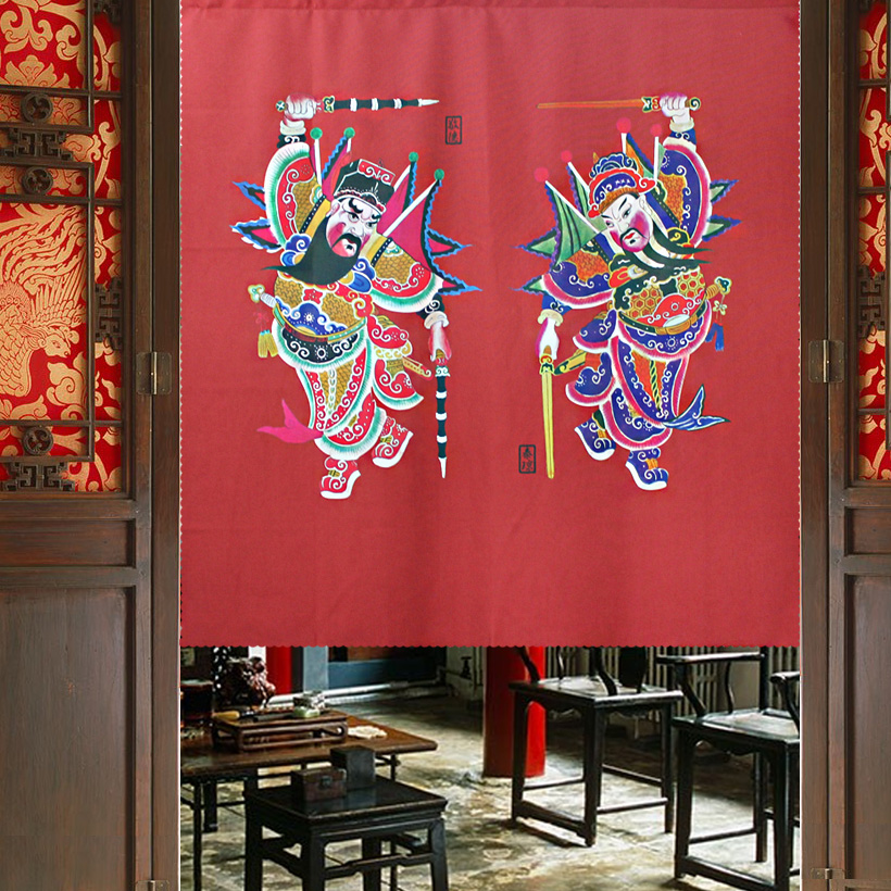 Silk Color Church Chinese Auspicious Red Cloth Curtain Transporter Feng  Shui Half Curtain Living Room Bedroom