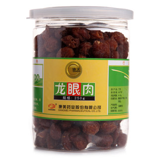 Conmei Long Eye Cinnamon Round Meat 250g B